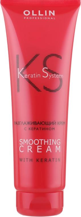 Розгладжувальний крем з кератином для волосся - Ollin Professional Keratin System Smoothing Cream With Keratin — фото N2