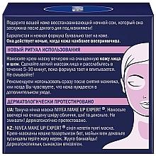 """Тающая ночная маска """"Восстановление после макияжа"""" - Nivea Make Up Expert — фото N3"""