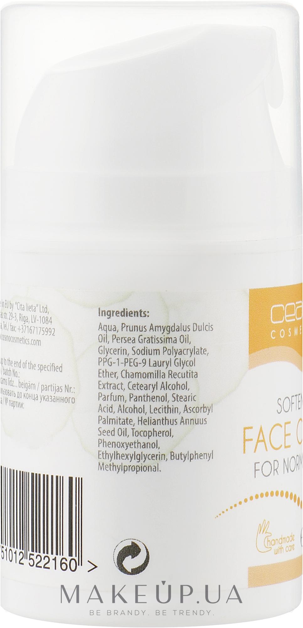Крем для обличчя - Ceano Cosmetics Face cream Softening — фото 50ml