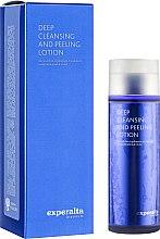 Духи, Парфюмерия, косметика Пилинг для глубокого очищения и выравнивания кожи - Сибирское здоровье Experalta Platinum