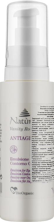 Эмульсия для контура глаз и лица - Bema Cosmetici Naturys Vanity Emulsion for Eyes and Lips Contour