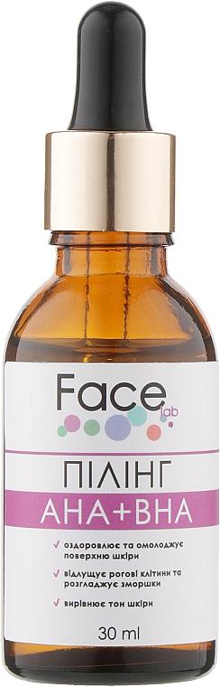 Пилинг для лица с комплексом кислот - Face Lab Peeling Complex AHA+BHA pH 3,3