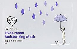 Духи, Парфюмерия, косметика Тканевая маска, увлажняющая - My Scheming Hyaluronan Moisturizing Mask