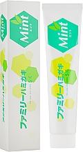 Духи, Парфюмерия, косметика Освежающая зубная паста для всей семьи - Lion SK
