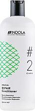 Духи, Парфюмерия, косметика Кондиционер восстанавливающий для поврежденных волос - Indola Innova Repair Conditioner