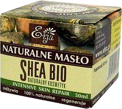 Духи, Парфюмерия, косметика Натуральное масло ши - Etja Natural Shea Butter