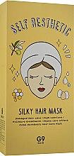 Духи, Парфюмерия, косметика Маска-шапочка для волос - G9Skin Self Aesthetic Silky Hair Mask