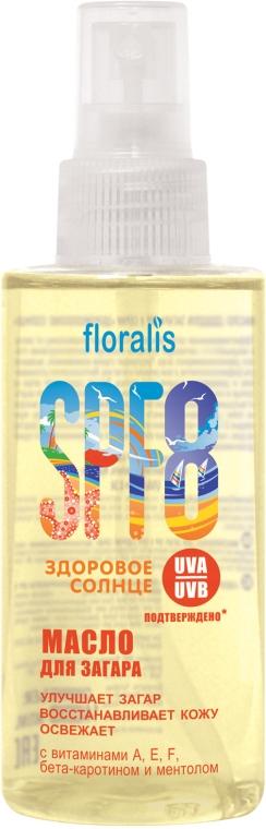 Масло для загара SPF 8 - Floralis