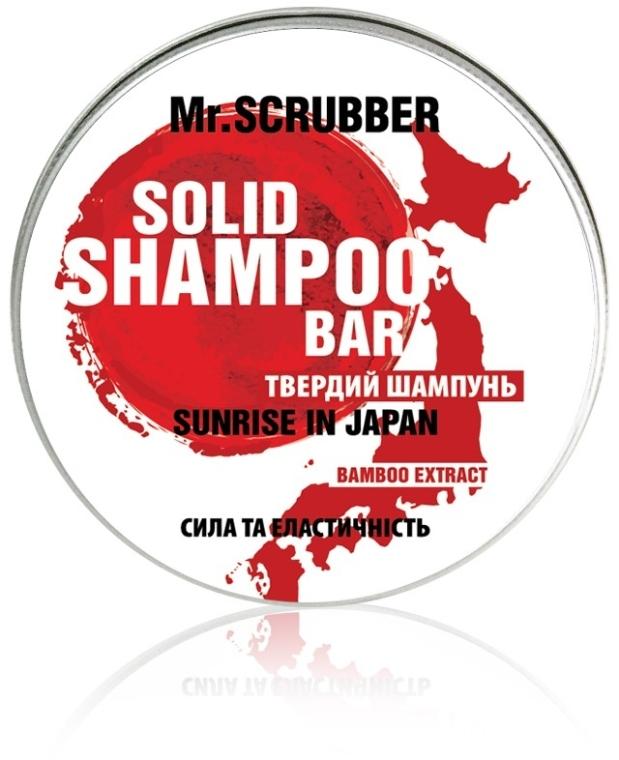 """Твердый шампунь """"Сила и эластичность"""" - Mr.Scrubber Solid Shampoo Bar"""