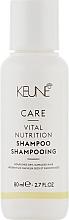"""Духи, Парфюмерия, косметика Шампунь для волос """"Основное питание"""" - Keune Care Vital Nutrition Shampoo Travel Size"""