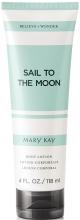 Духи, Парфюмерия, косметика Mary Kay Sail To The Moon - Лосьон для тела