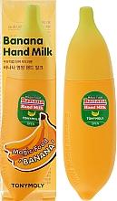 Духи, Парфюмерия, косметика Крем-молочко для рук - Tony Moly Magic Food Banana Hand Milk