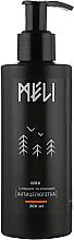 Духи, Парфюмерия, косметика Антицеллюлитное масло для тела - Meli NoMoreStress Anti-cellulite Oil
