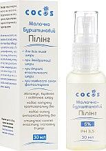 Духи, Парфюмерия, косметика Молочно-янтарный пилинг 5 %, pH3,5 - Cocos