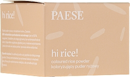 Духи, Парфюмерия, косметика Тонирующая рисовая пудра - Paese Hi Rice Coloured Rice Powder