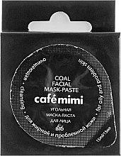 Духи, Парфюмерия, косметика Угольная маска-паста - Cafe Mimi Coal Facial Mask-Paste