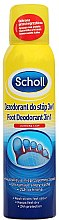 Духи, Парфюмерия, косметика Дезодорант-антиперспирант для ног - Scholl 3in1 Antiperspirant