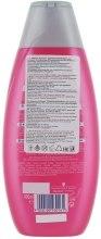 """Шампунь """"Зеркальный блеск"""", для тусклых волос лишенных блеска - Schauma Mirror Gloss 24h Shampoo — фото N3"""