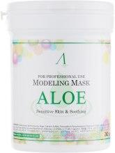 Духи, Парфюмерия, косметика Интенсивно увлажняющая альгинатная маска - Anskin Aloe Modeling Mask