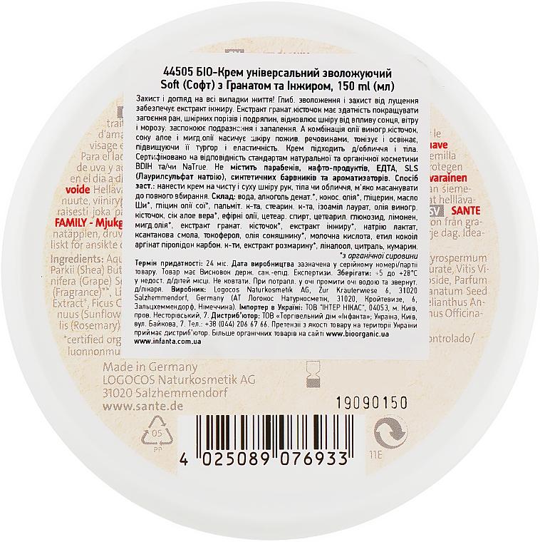 Крем універсальний зволожуючий з Гранатом і Інжиром - Sante Family Cream  — фото N3