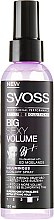 Духи, Парфюмерия, косметика Спрей для укладки волос - Syoss Big Sexy Volume Blow Dry Spray