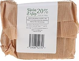 Духи, Парфюмерия, косметика Натуральное мыло - Avebio Aleppo Soap 20%