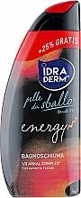 Духи, Парфюмерия, косметика Гель для душа и пена для ванной 2 в 1 - Idraderm Energy Shower Gel & Bath Foam