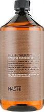 Духи, Парфюмерия, косметика Очищающий шампунь - Nashi Argan Filler Therapy 1 Clarifying Shampoo рН+