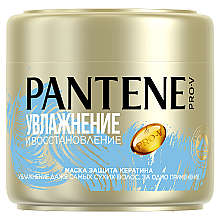 """Духи, Парфюмерия, косметика Маска для волос """"Увлажнение и восстановление"""" - Pantene Pro-V"""
