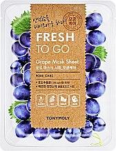 Освежающая тканевая маска с виноградом - Tony Moly Fresh To Go Mask Sheet Grape — фото N1