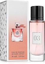 Духи, Парфюмерия, косметика Fragrance World 03 - Парфюмированная вода