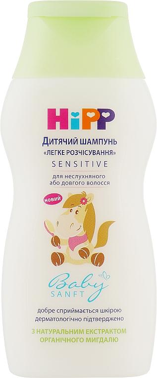 """Детский шампунь """"Легкое расчесывание"""" - HiPP BabySanft Shampoo"""