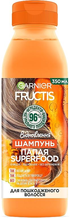 """Шампунь """"Папайя"""", восстановление для поврежденных волос - Garnier Fructis Superfood"""
