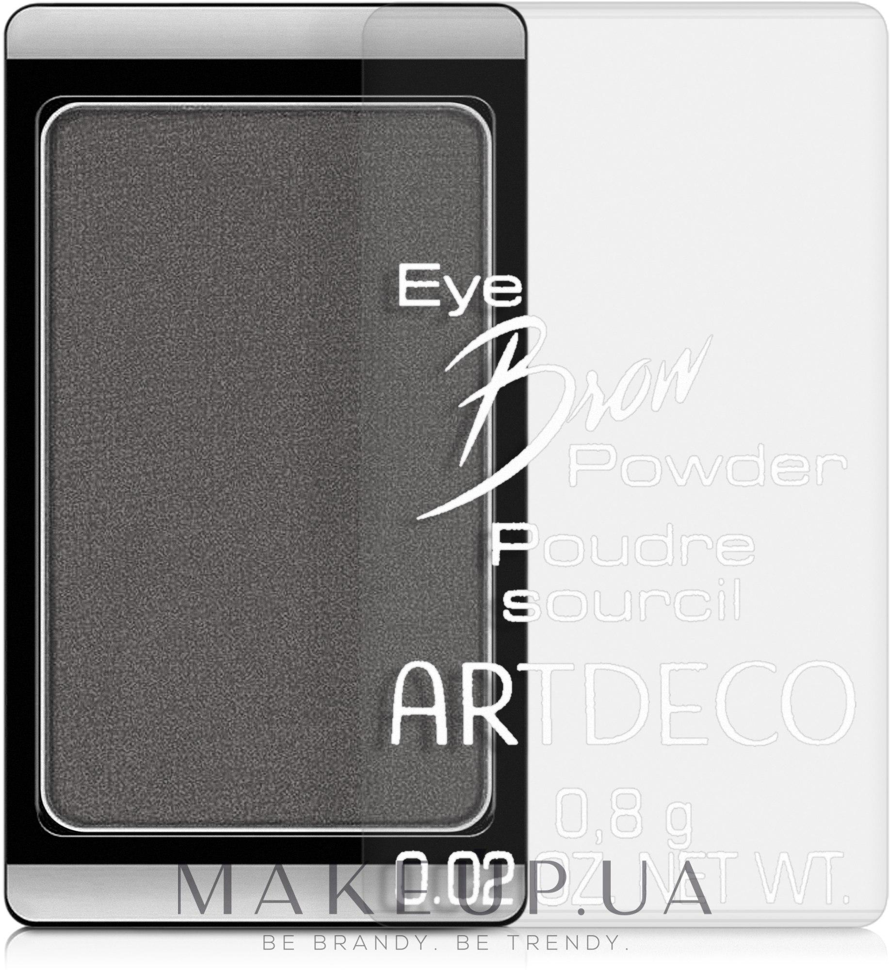 Пудра для бровей - Artdeco Eye brow Powder — фото 02 - Dark