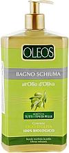 Духи, Парфюмерия, косметика Гель-пена для душа и ванной с маслом оливы - Oleos