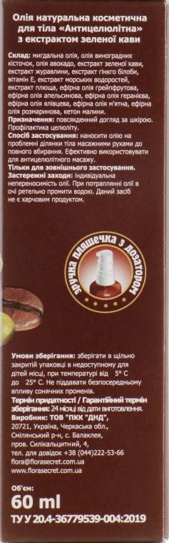 """Масло косметическое для тела """"Антицеллюлитное"""" с экстрактом зеленого кофе - Flora Secret — фото N3"""