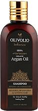 Духи, Парфюмерия, косметика Шампунь для сухих и поврежденных волос - Olivolio Argan Oil Shampoo Damaged Hair