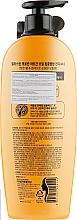 Кондиционер для окрашенных и поврежденных волос - LG Household & Health Elastine Intensive Damage Care — фото N2