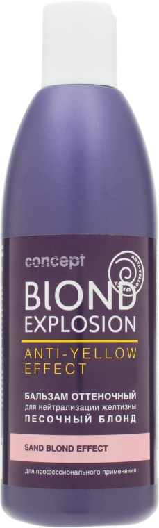 """Оттеночный бальзам для нейтрализации желтизны Эффект """"Песочный блонд"""" - Concept Blond Explosion"""