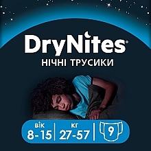 """Духи, Парфюмерия, косметика Трусики-подгузники """"Dry Nights"""" для мальчиков (27-57кг, 9 шт) - Huggies"""