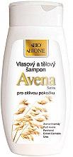 Духи, Парфюмерия, косметика Шампунь для тела и волос - Bione Cosmetics Avena Sativa Hair and Body Shampoo