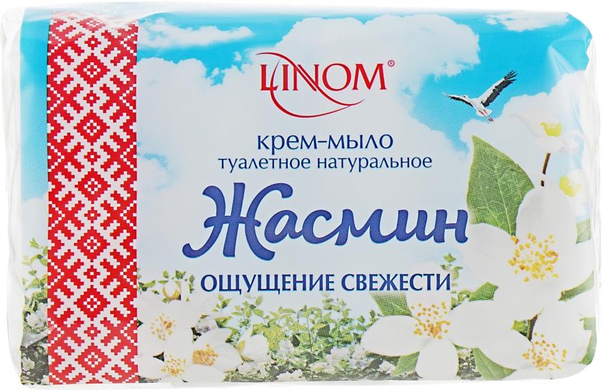 "Крем-мыло туалетное Классическое ""Жасмин"" - Linom"