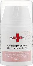 Духи, Парфюмерия, косметика Солнцезащитный крем для всех типов кожи SPF 35 - Home-Peel