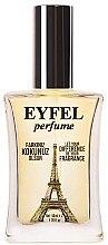 Духи, Парфюмерия, косметика Eyfel Perfume Today К-71 - Парфюмированная вода