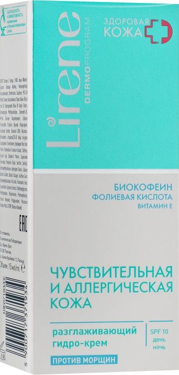 Разглаживающий гидро-крем для чувствительной кожи - Lirene Sensitive and Allergic Skin Smoothing Cream SPF 10