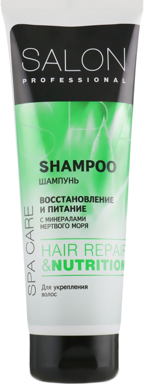 Шампунь для ломких и склонных к выпадению волос - Salon Professional Spa Care Nutrition Shampoo