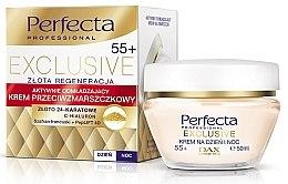Духи, Парфюмерия, косметика Омолаживающий крем от морщин - Perfecta Exclusive Face Cream 55+