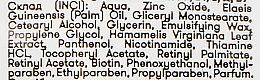Маска для лица очищающая и отбеливающая Sane с оксидом цинка + витамины РР В1 Е А В7 - Sane Cleansing And Whitening Mask (пробник) — фото N2