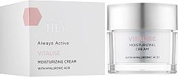 Зволожуючий крем для обличчя - Holy Land Cosmetics Vitalise Moisturizer Cream — фото N2