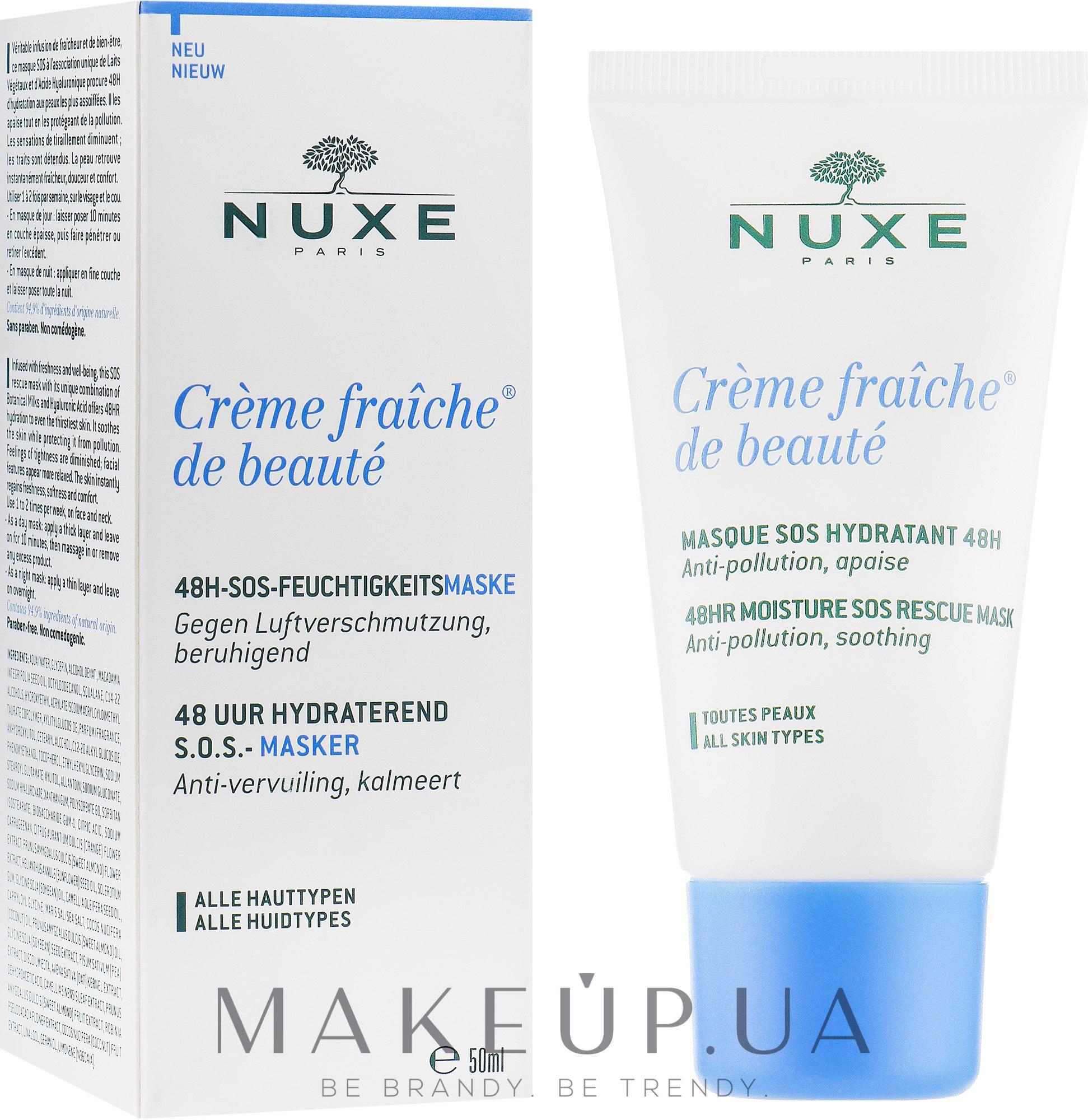 Маска для лица - Nuxe Creme Fraiche de Beaute Masque Hydratant — фото 50ml